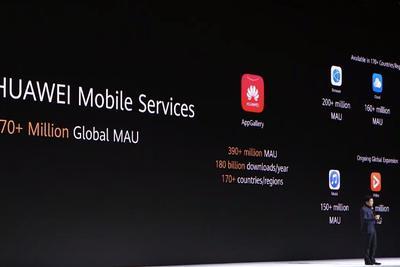 华为推HMS新生态系统替代谷歌 全球月活用户超7亿