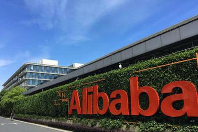阿里巴巴新成立全资子公司,注册资本5亿人民币