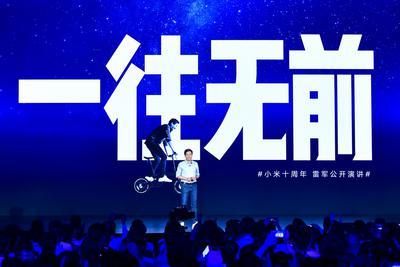 """小米十周年公开演讲下半场:三款""""超大杯""""产品发布"""