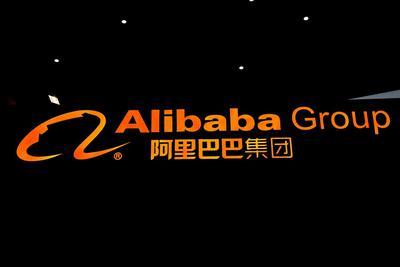 阿里参投成立上海实业公司 后者法人为申通快递董事长陈德军