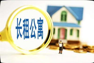 """长租公寓暴雷的""""两重罪"""":""""租金贷"""" 高进低出、长收短付"""