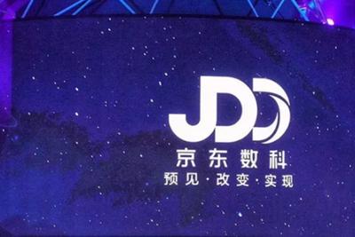 招股书:京东数科拟发行不超过5.38亿股 刘强东拥有74.77%表决权