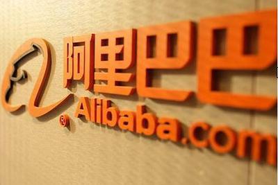 阿里全球投资者大会:全球智能骨干网一年处理包裹超400亿件