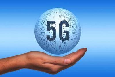 国办:加大5G网络、物联网等新型基础设施建设力度