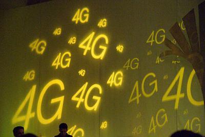 工信部:4G用户数为12.9亿户,同比增长2.6%