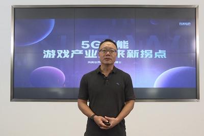 完美世界CEO萧泓:5G云游戏必为产业带来新增量 电竞将再掀热潮