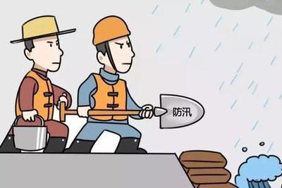 以科技筑牢气象防灾减灾第一道防线