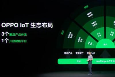 从手机到三大终端圈层:OPPO全面构建IoT生态