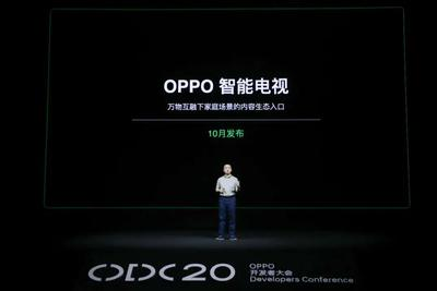 OPPO公布IoT生态战略 秋季切入电视赛道