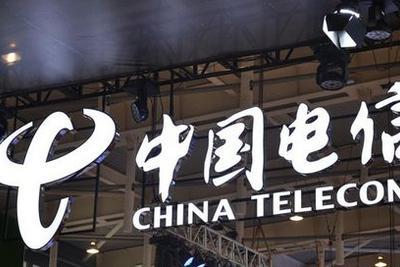 """中国电信发布年轻用户品牌""""青年一派"""" 上线专属产品π卡"""