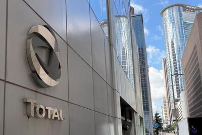 法国能源巨头道达尔收购伦敦最大电动汽车充电网络