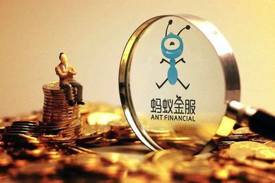 蚂蚁集团香港IPO获得中国证监会批准 今日举行上市聆讯