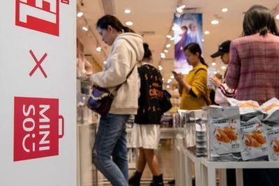 """""""中国最大十元店""""名创优品的地板与天花板"""