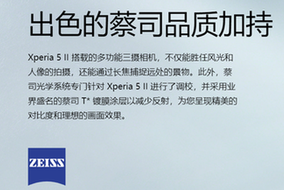 外媒查蔡司 & 索尼 / 诺基亚的合作:非镜头定制,应为固件优化