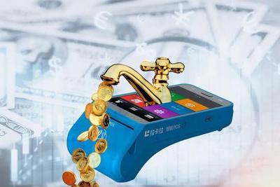 拉卡拉被疑涉信用卡套现灰产 被华夏银行等拉黑