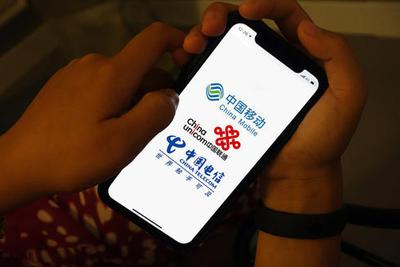 三大运营商移动用户发展现天花板,5G消息稳步推进挑战犹存