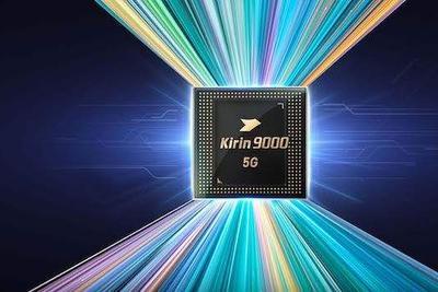 华为麒麟9000解读:首款5nm集成5G芯片 也是最强麒麟芯