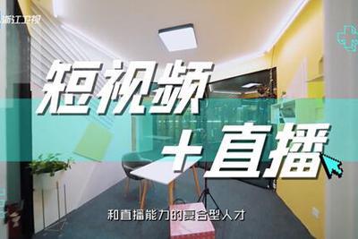 """终结长视频平台""""三国杀"""" 芒果超媒抢占新赛道打开自我边界"""