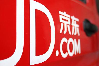 京东将于5月19日发布2021年第一季度财报