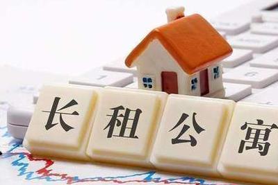 """长租公寓三年""""爆雷""""逾百家 资本冒险不能成""""客户风投"""""""