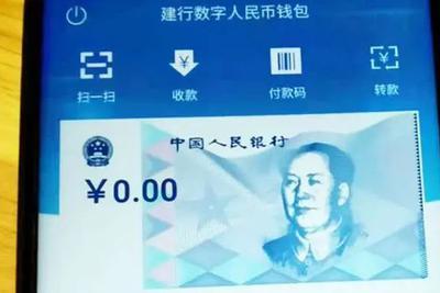 数字货币应用从C端走向B端 实践中这些难题仍需关注