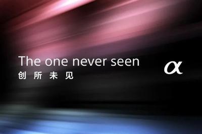 索尼A9 III旗舰相机或于1月26日发布 支持8K视频录制