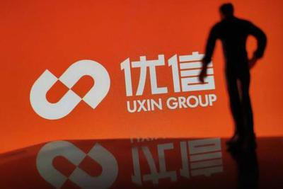 优信集团宣布任命林峰为首席财务官
