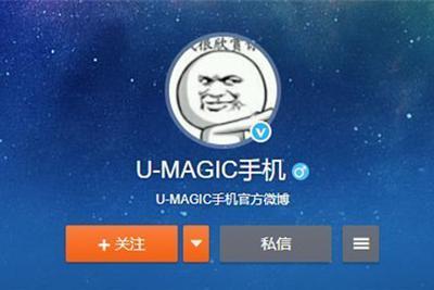 中国联通首款5G手机曝光:代号:U-MAGIC