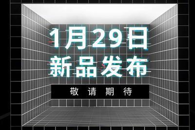 """宜家联名ROG:1月29日发布""""全新电竞系列""""新品"""