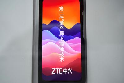 中兴手机发布第二代量产屏下摄像技术 提升像素密度和成像效果