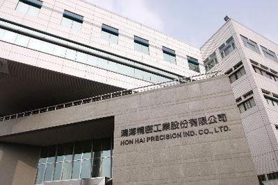 鸿海集团2月合并营收为新台币4018.93亿元,同比增长84.81%