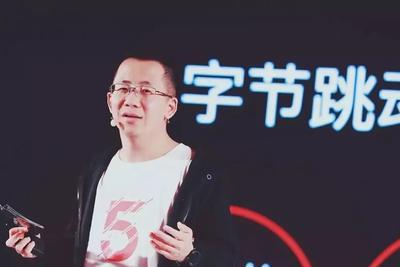 张一鸣身家605亿美元中国第三 仅次于马化腾和钟睒睒