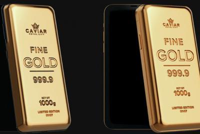 万足金版的iPhone 12 Pro来了!售价竟然高达百万