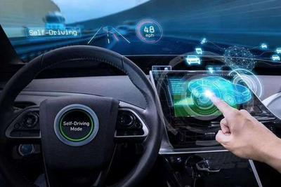 智能网联汽车数据安全难题待解