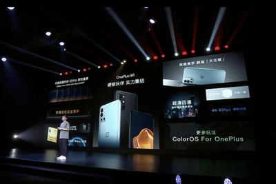 一加 9R正式发布:搭载高通骁龙870传感器 主打游戏体验