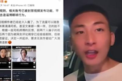 人民日报评短视频博主抹黑滴滴司机:莫让谣言寄生短视频
