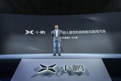 何小鹏:明年小鹏汽车将推出下一代自动驾驶硬件平台和三电平台