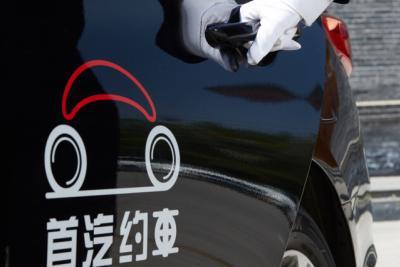 首汽约车回应约谈:对照约谈要求做好整改工作 保障乘客和驾驶员权益
