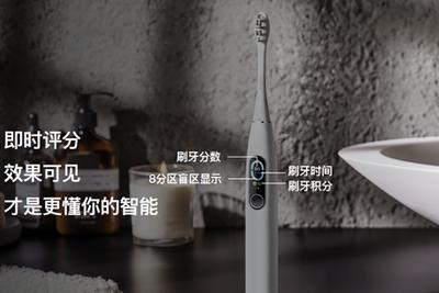 科技改善国人口腔健康 欧可林Oclean X Pro旗舰版国内发布