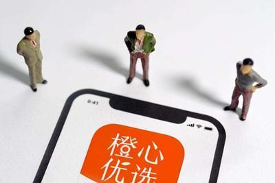 中国足球彩票胜负彩21069期澳盘最新赔率(17:00)
