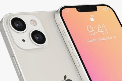预计今年iPhone生产总量将达2.23亿 定价或与去年持平