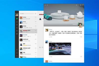 微信Windows版升级3.3.0版本:可浏览朋友圈 搜一搜进化