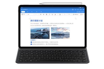 599元!华为MatePad 11智能磁吸键盘上架:支持多屏协同