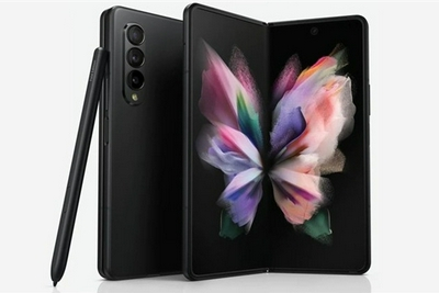 三星Galaxy Z Fold3前瞻:屏下摄像头技术加持 加量还减价
