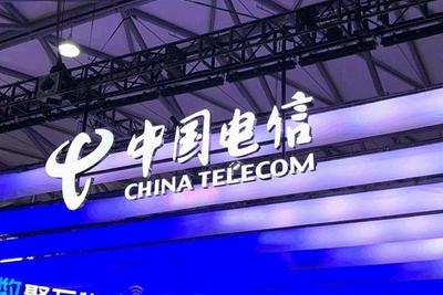 中国电信首次股票网上路演 预计募集资金467.12亿!