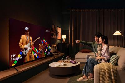 酷开P50 Pro系列新品电视发布 覆盖五大尺寸段