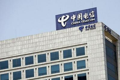 中国电信确定发行价格为4.53元/股