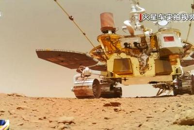 """""""天问一号""""首次火星探测任务五大科学目标正在一步步实现"""