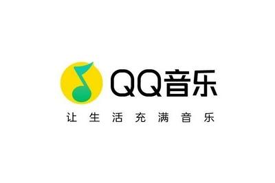 腾讯音乐Q2营收增长净利下滑,高管回应版权规定影响