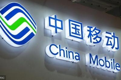 """中国移动""""回A""""拟发行9.65亿股,5G是核心"""